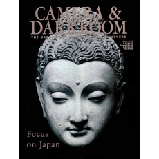 Camera & Darkroom. The Magazine for creative photographers